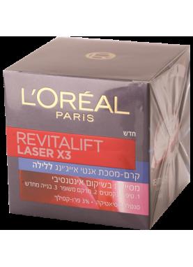 لوريال ريفيتا لفت ليزر 3 جديد كريم ليل 50مل REVITALIFT LASER X3 586