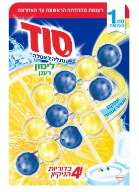 سود ثلاثي حجر حمام رباعي ليمون Soad P.A. Trio Lemon MAX 3*50gr 457